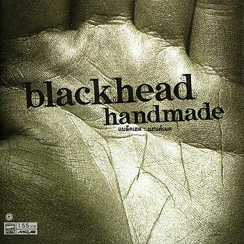 ฉันอยู่ตรงนี้ - Blackhead