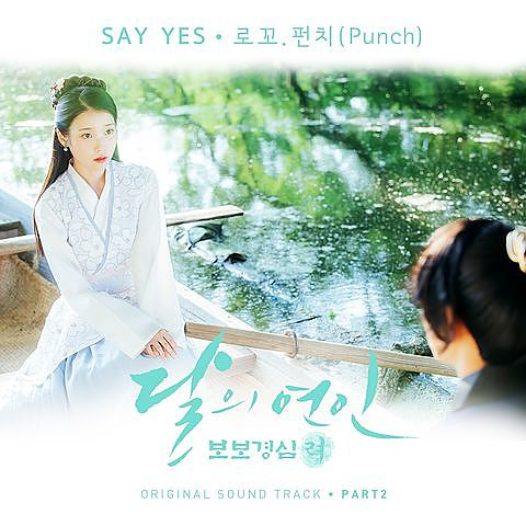 Say Yes - Loco Punch