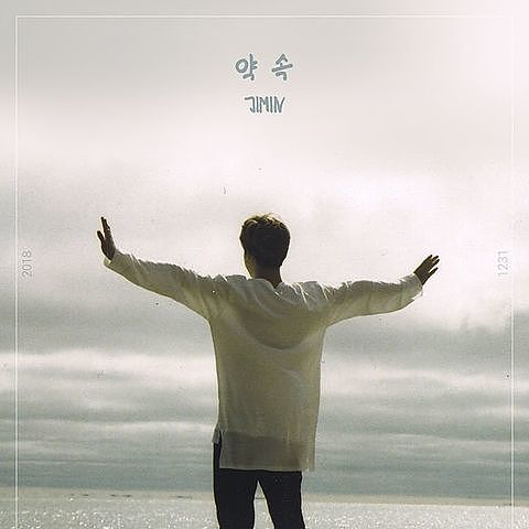 BTS - 약속 By JIMIN Of BTS