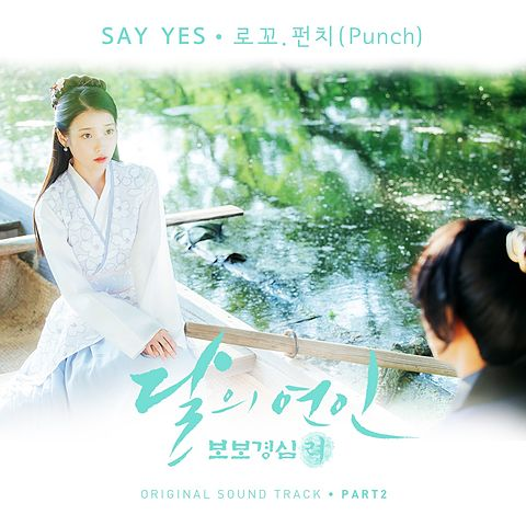 Say Yes Loco Punch -1075750853